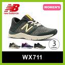ニューバランス WX711 【送料無料】 new balance ワイズD(標準)NB 靴 スニーカー ウィメンズ レディス 女性用 ウォーキングシューズ ランニングシューズ フィットネス 運動靴 軽量 通勤 通学