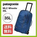 patagonia パタゴニア MLC ウィーリー 【送料無料】 【正規品】キャリーバッグ スーツケース 35L ソフトキャリー 軽量 アウトドア トラベル 旅行 機内持込可能 ブルー
