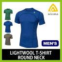 アクリマ ライトウールTシャツ メンズ【正規品】 ACLIMA Tシャツ インナー 消臭 通気性 ベースレイヤー アンダーウェア メリノウール100% オールシーズン 通年性 アウトドア ランニング サイクリン