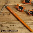 ブラックダイヤモンド レイブンウルトラ Black Diamond RAVEN ULTRA 【送料無