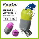 Paago WORKS パーゴワークス ビフォーアフター L【送料無料】【正規品】スタッフサック ス