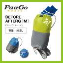 Paago WORKS パーゴワークス ビフォーアフター M【送料無料】【正規品】スタッフサック ス
