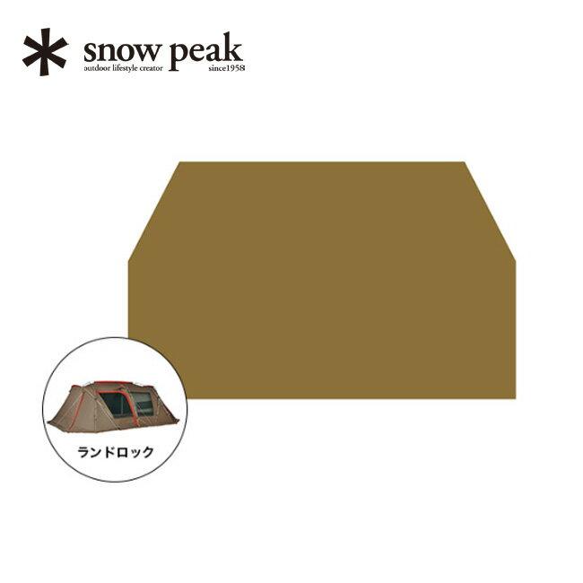 スノーピーク ランドロック グランドシート snow peak Land Lock Ground Sheet テント フットプリント アウトドア キャンプ ギア TP-670-1 <2018 春夏>