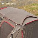 スノーピーク ランドロック シールドルーフ snow peak Land Lock Shield Roof テント シェルター アウトドア キャンプ ギア UVカット TP-670SR <2018 春夏>