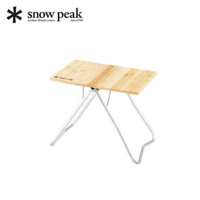 スノーピーク Myテーブル竹 snow peak MyTable Bamboo Top アウトドア 折りたたみテーブル キャンプ バーベキュー LV-034T <2018 春夏>