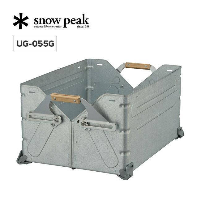 スノーピーク シェルフコンテナ50 snow peak インテリア シャビー ヴィンテージ 棚 見せる収納 コンテナ キャリー UG-055G <2018 春夏>