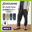 HOUDINI フーディニ メンズ スイフトパンツ Mens Swift Pants