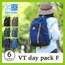 カリマー VT デイパック F【ポイント10倍】 リュック ザック バックパック 25L ハイキング トレッキング 登山 アウトドア karrimor VT day pack F