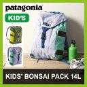 patagonia パタゴニア キッズ ボンサイパック 14L バッグ リュックサック リュック 遠足 通園 通学 お出かけ 運動会 ピクニック 子供 こども ジュニア