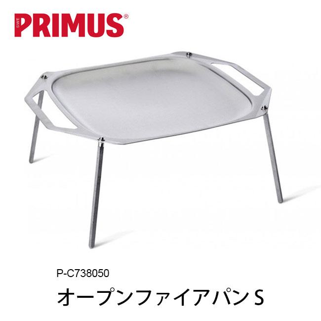 プリムス オープンファイアパン S