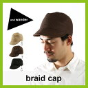 アンドワンダー ブレイドキャップ 【送料無料】 ブレイド キャップ 帽子 登山 クライミング キャンプ フェス メンズ レディース