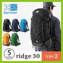 カリマー リッジ 30 タイプ2 【送料無料】 karrimor ridge 30 type2 リュックサック リュック ザック バックパック 30L 30リットル 登山 トレッキング 男性用 女性用 バックレングス 47cm