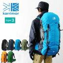 カリマー リッジ 40 タイプ3 karrimor ridge 40 type3 【送料無料】 バックパック リュク リュックサック ザック 40L <2017FW>