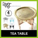 モンロ ティーテーブル 【送料無料】 Monro TEA TABLE テーブル コンパクト 折りたたみ 軽量 ガーデン テラス キャンプ ピクニック 野外 アウトドア ハンドクラフト モロッコ おしゃれ