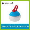 snow peak スノーピーク たねほおずき ドラえもん EDITION LED ランタン ライト 明かり 灯り あかり 防災 照明 ほおずき ES-040R-BD