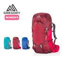 グレゴリー アンバー34 GREGORY AMBER 34 バッグ ザック リュック バックパック レディース 登山用 女性用 34L <2018 春夏>