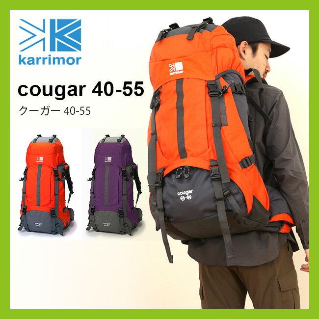 カリマー クーガー 40-55