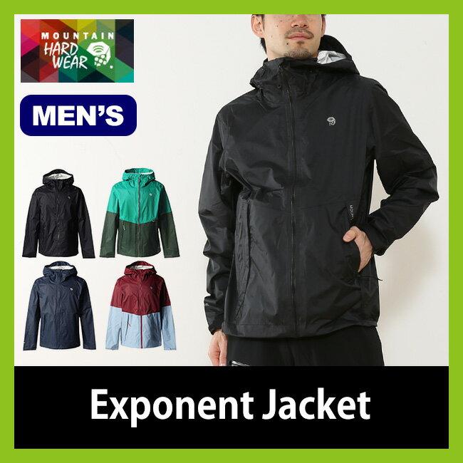 マウンテンハードウェア エクスポーネントジャケット メンズ
