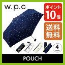 w.p.c ワールドパーティー アンブレラ ミニ ポーチ 【送料無料】 【ポイント10倍】 傘 雨傘