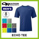 <残りわずか!>【30%OFF】 OUTDOOR RESEARCH アウトドアリサーチ メンズ エコー Tee 【送料無料】 MEN'S ECHO TEE トップス Tシャツ..