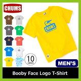 <残りわずか!>【5%OFF】<2017年春夏新作!> CHUMS チャムス チャムスブービーフェイスロゴTシャツ メンズ 【送料無料】 Tシャツ Booby Face Logo T-Shirt ティーシャツ メンズ キャンプ タウンユース アウトドア 男性用