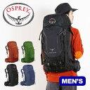 オスプレー Osprey ケストレル 38 メンズ【送料無料】 リュックサック バックパック ザック 46L 登山 ハイキング 旅行 アウトドア メンズ 男性用 オスプレイ
