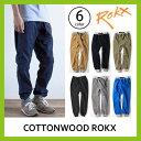 <残りわずか!>【60%OFF】 ROKX ロックス コットンウッドロックス COTTONWOOD ROKX