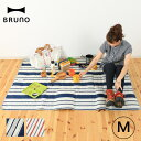 ブルーノ レジャーシート M BRUNO 120cm×170cm グラウンドシート 3人用 長方形 ゆったり コンパクト ピクニック おしゃピク ランチアウトドア 【正規品】