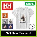 ヘリーハンセン HELLY HANSEN キッズ S/S ベアTee Tシャツ 半袖 ショートスリーブ くま クマ 熊 キッズ 子供 親子リンク おそろい