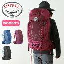 オスプレー Osprey カイト 46 レディース【送料無料】 リュックサック バックパック ザック 44L 45L 46L 登山 ハイキング 旅行 アウトドア ウィメンズ 女性用 オスプレイ