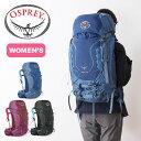 Osprey オスプレー カイト 36 レディース【送料無料】 リュックサック バックパック ザック 34L 35L 36L 登山 ハイキング 旅行 アウトドア ウィメンズ 女性用 オスプレイ