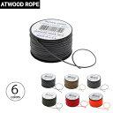 アトウッドロープ マイクロコード Atwood Rope M...