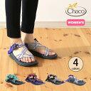 チャコ サンダル Chaco Z/VOLV/X 【ウィメンズ】 靴 スポーツサンダル シューズ オープントゥ ストラップ フラット シンプル レジャー Zシリーズ