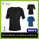 【15%OFF】ibex アイベックス ウーリーズ 1ショートスリーブ 【送料無料】 半袖 メリノウール Tシャツ