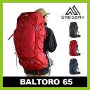 【20%OFF】 グレゴリー バルトロ65 GREGORY 【送料無料】36000 リュック ザック 登山 トレッキング アウトドア リュックサック 旅行 トラベル トレイル