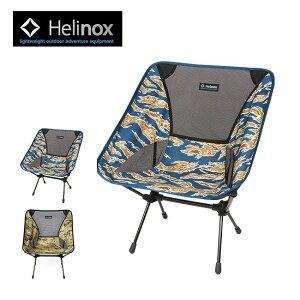 Helinox ヘリノックス チェアワンカモ 【送料無料】 インテリア 椅子 イス 軽量 チェア 折りたたみ コンパクト ツーリング フェス 登山 キャンプ 釣り フィッシング