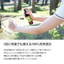 < 限定ボトル!>...