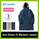 【10%OFF】コロンビア アンアーバーズIV【ウィメンズ】ジャケット Columbia Ann Arbors IV Women's Jacket レディース 【送料無料】 トップス 長袖 ジャケット 上着 アウター コート 撥水 保温 登山 キャンプ タウン