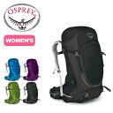 オスプレー Osprey シラス36 レディース【送料無料】 リュックサック バックパック ザック 36L 登山 ハイキング 旅行 アウトドア 女性用 オスプレイ