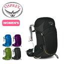 オスプレー Osprey シラス26 レディース【送料無料】 リュックサック バックパック ザック 26L 登山 ハイキング 旅行 アウトドア 女性用 オスプレイ