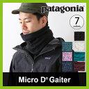 パタゴニア マイクロDゲイター patagonia Micro D® Fleece Gaiter メンズ レディース 【送料無料】 ネックウォーマー ゲイター 首 防寒 防風 冬 秋 通勤 通学 フリース