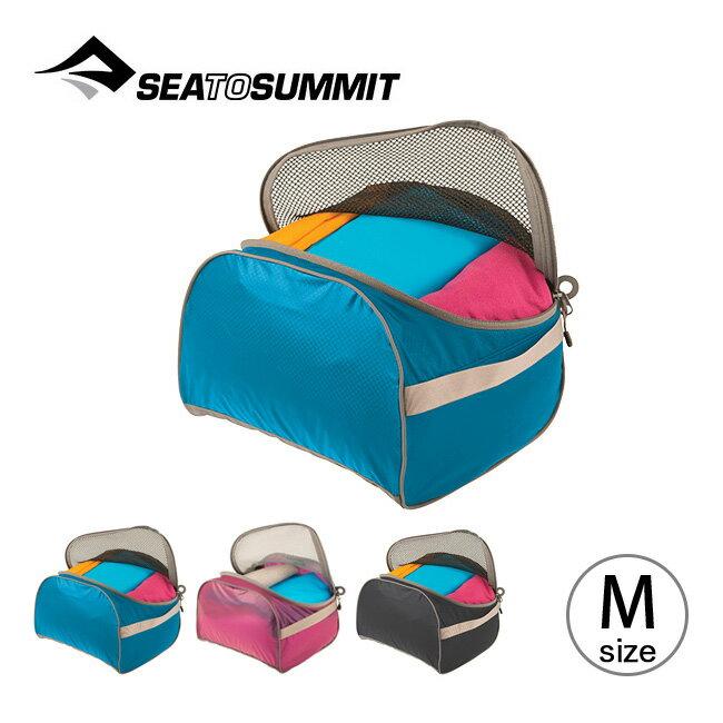 シートゥサミット パッキングセル M SEA TO SUMMIT PackingCel M メンズ レディース 【送料無料】 オーガナイザー ケース 旅行 トラベル 衣服 小物 収納 アウトドア 17FW