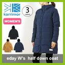 カリマー イーデー ウィメンズ ハーフダウンコート karrimor eday W's half down coat レディース 【送料無料】 ダウン ダウンコート ..