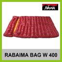 ナンガ ラバイマバッグW 400STD NANGA RABAIMA BAG W 400 寝袋 シュラフ スリーピングバッグ 防災 山岳 登山 ダウン 撥水加工 軽量 <2017FW>