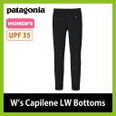 パタゴニア 【ウィメンズ】 キャプリーンLWボトムス patagonia capilene...
