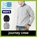 カリマー ジャーニークルー メンズ karrimor journey crew 【送料無料】 メンズ フリース カットソー ジャージ ウェア <2017FW>