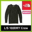 【30%OFF】ノースフェイス L/S 100ドライクルー THE NORTH FACE L/S 100DRY Crew レディース 下着 アンダーウェア シャツ <2017FW>