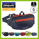 パタゴニア LW トラベル【ミニ】ヒップパッグ patagonia Lightweight Travel Mini Hip Pack 1L バッグ ウエストバッグ ヒップバッグ #4..