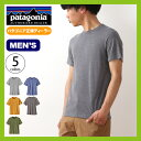パタゴニア メンズ S/S ナイントレイルズシャツ patagonia M's S/S Nine Trails Shirt Tシャツ ショートスリーブ 半袖 ロゴT <2018 春..