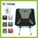 ヘリノックス チェアワン Helinox Chair one...
